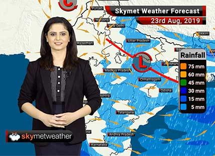 Weather Forecast for August 23: Rains likely in Vidarbha, Madhya Maharashtra and Marathwada