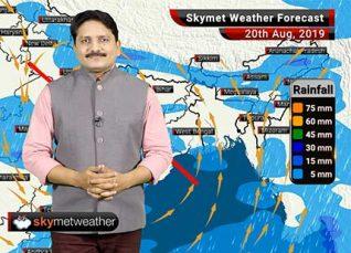 20अगस्त का मौसम पूर्वानुमान: लखनऊ, कानपुर, सतना, पटना, गया में हो सकती भारी बारिश