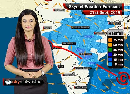Weather Forecast Sept 21: Low-Pressure to give rains over Surat, Veraval, Porbandar, Ahmedabad