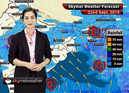 22 सितम्बर का मौसम पूर्वानुमान: निम्न दवाब का क्षेत्र हुआ अधिक प्रभावी, देगा गुजरात में भारी बारिश