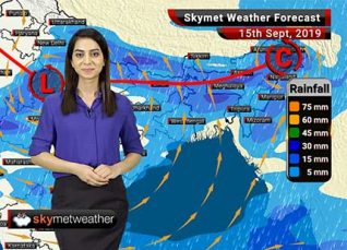 15 सितम्बर का मौसम पूर्वानुमान: बिहार, झारखंड, गुजरात व मध्य प्रदेश में मध्यम बारिश