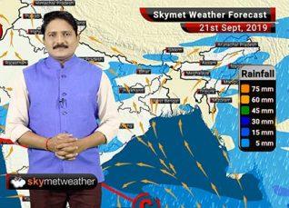 21 सितम्बर का मौसम पूर्वानुमान: गुजरात में भारी बारिश, मध्य प्रदेश, उत्तर प्रदेश व बिहार में भी हो सकती है वर्षा