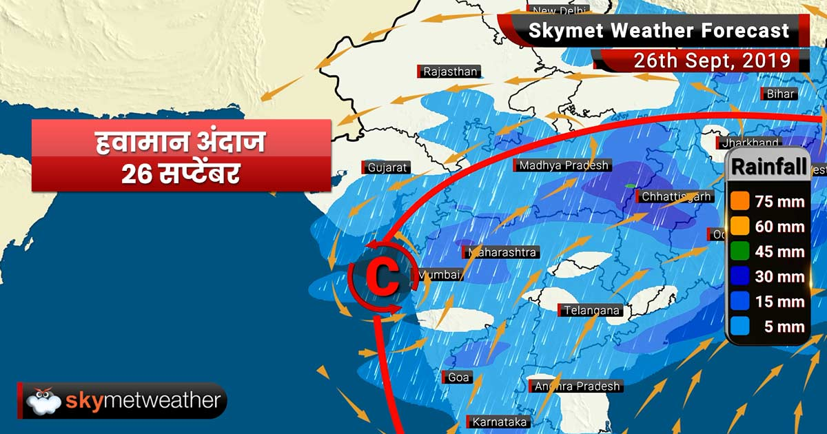 Weather Forecast Sept 26: Light to moderate rains in Nagpur and Mumbai