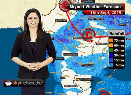 हवामान अंदाज 16 सप्टेंबर: विदर्भात हलका ते मध्यम पाऊस, मुंबईत मध्यम सरींची शक्यता