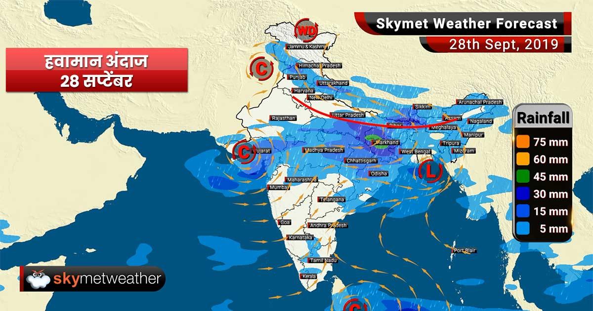 हवामान अंदाज 28 सप्टेंबर: मुंबई, नागपूर आणि अकोला येथे हलका विखुरलेला पाऊस अपेक्षित