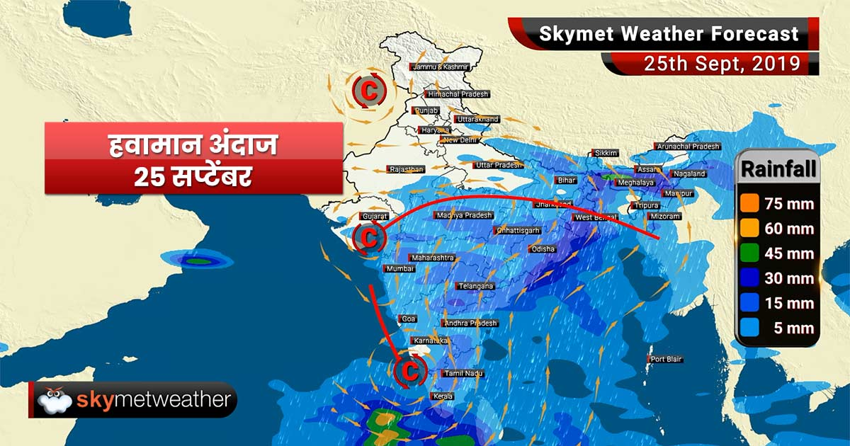 Weather Forecast Sept 25: Light to moderate rains likely in many parts of Maharashtra