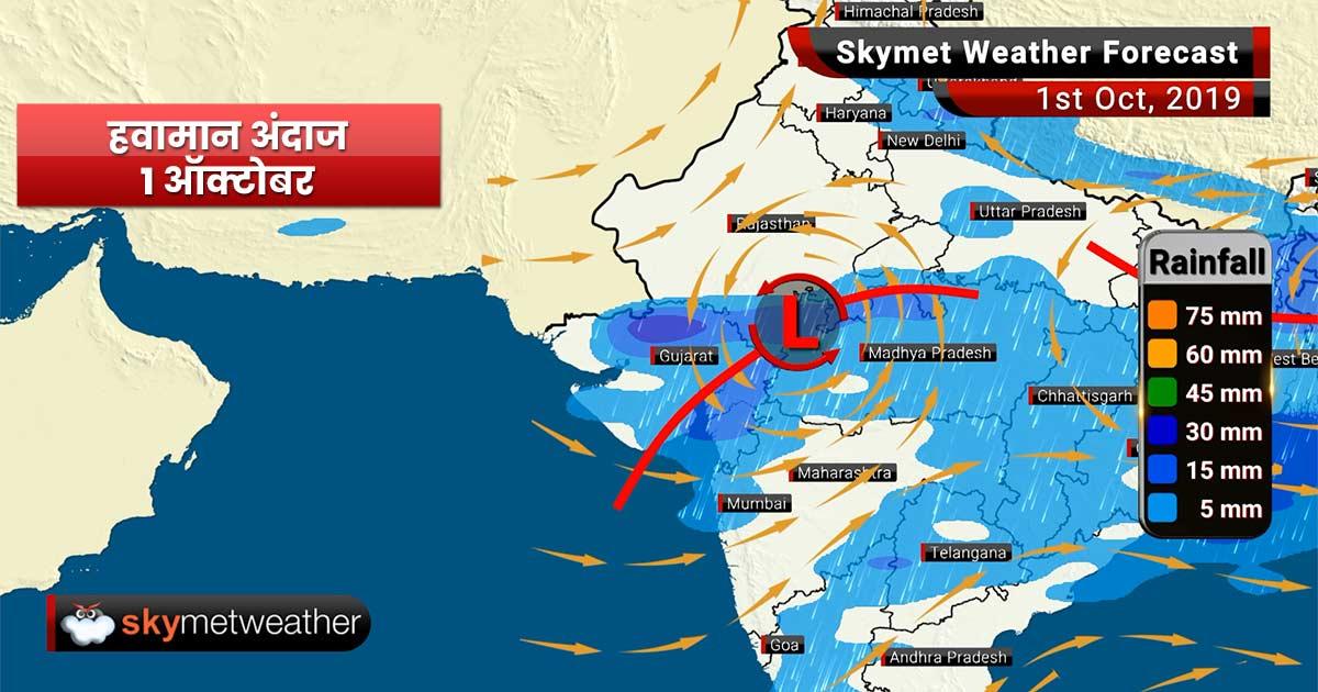 हवामान अंदाज 1ऑक्टोबर: विदर्भात विखुरलेला पाऊस ,मुंबईत हलक्या सरींची शक्यता
