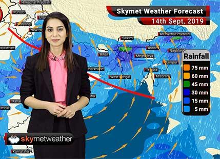 14 सितम्बर का मौसम पूर्वानुमान: मध्य प्रदेश, राजस्थान और दक्षिणी गुजरात में भारी बारिश