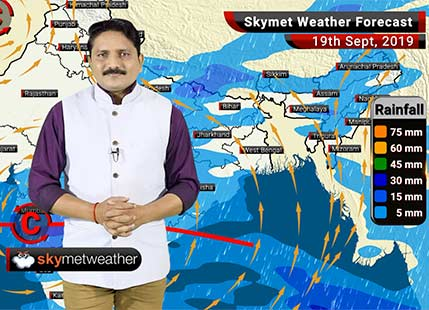 Weather Forecast Sept 19: Good rains in Mumbai, Nashik and Hyderabad, rain to continue in UP and MP