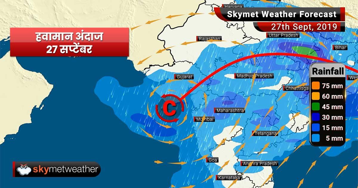 हवामान अंदाज 27 सप्टेंबर: मुंबईत एक दोन तीव्र सरींसह काही ठिकाणी हलका पाऊस अपेक्षित