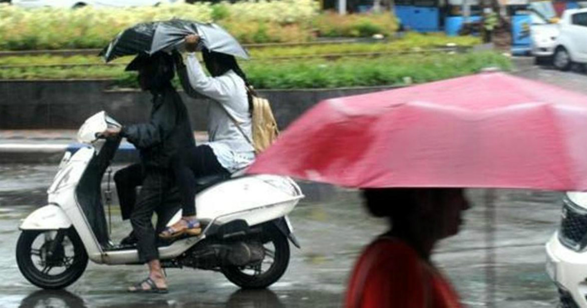 Pune weather today
