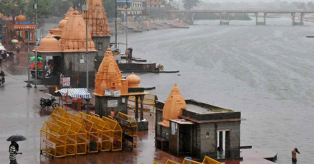 Ujjain Rains