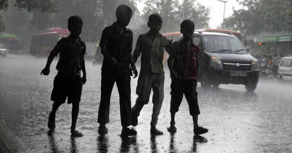 rain in AP
