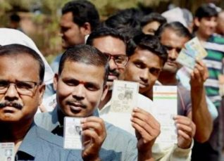 HaryanaElection2019
