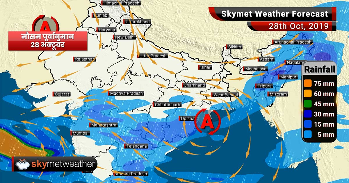 Weather Forecast Oct 28: Delhi pollution increase further, Cyclone Kyarr is not a threat for India now