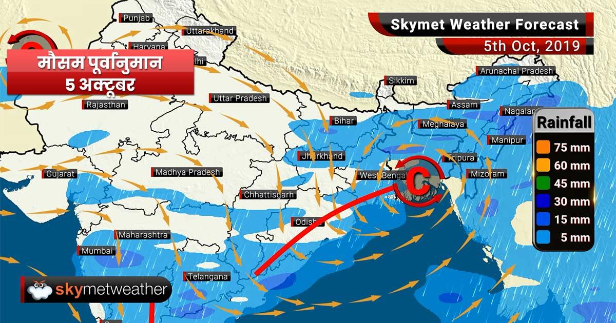 5 अक्टूबर का मौसम: बेंगलुरू, कोच्चि, हैदराबाद, कोलकाता, रांची और बिहार के कई भागों में बारिश