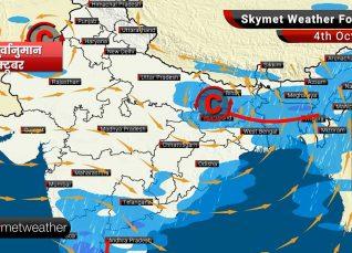 4 अक्टूबर का मौसम: बिहार में कई स्थानों पर बढ़ सकती है बारिश, पूर्वी उत्तर प्रदेश में राहत