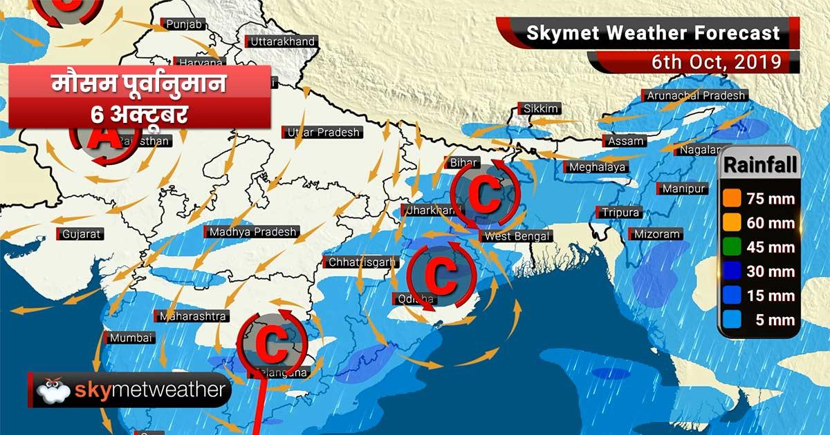 6 अक्टूबर का मौसम: पुणे, महाबलेश्वर में भारी बारिश की संभावना, बेंगलुरु में मध्यम वर्षा