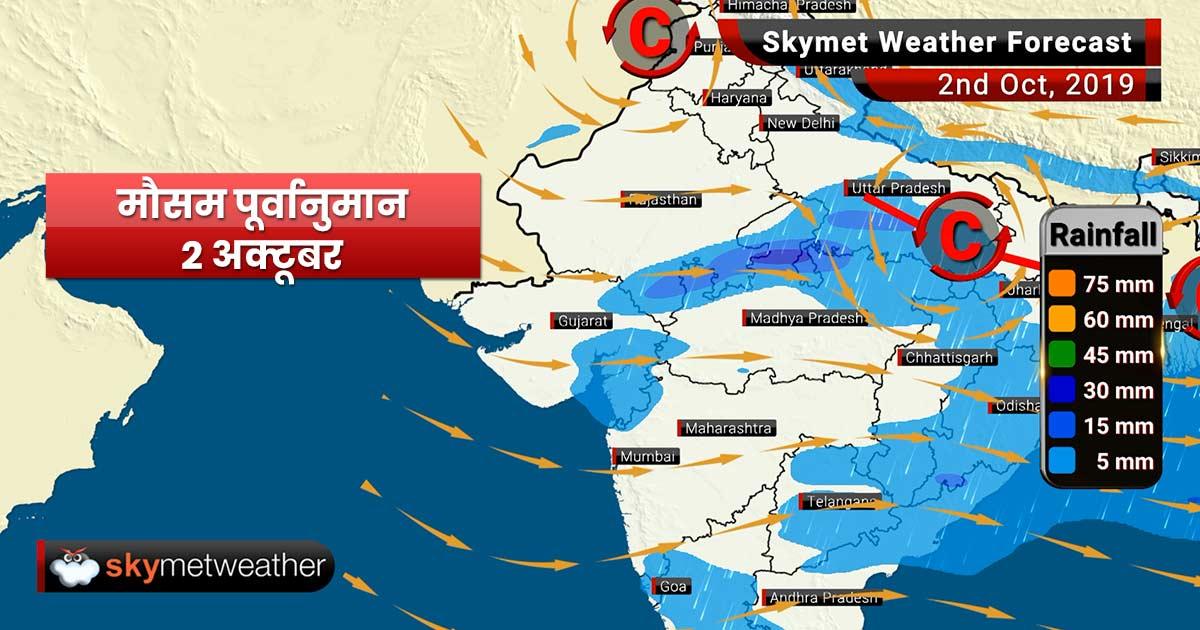 Weather Forecast Oct 2: Rains likely to increase over Varanasi, Patna, Ranchi and Kolkata