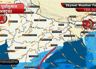 15 अक्टूबर का मौसम: प्रदूषण के प्रकोप से परेशान दिल्ली, जबकि मुंबई, भोपाल में सताएगी गर्मी