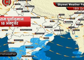 Weather Forecast Oct 18: Rain likely in Mumbai, Pune, Kolkata and Ranchi, air quality in Delhi remain poor