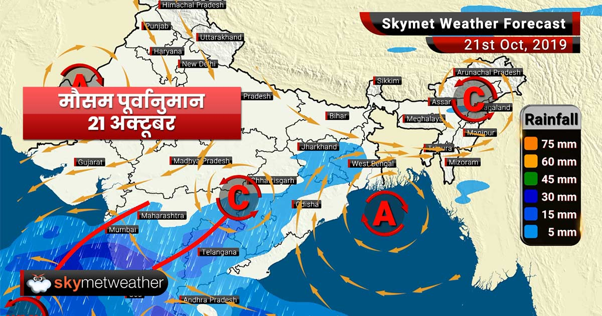 Weather Forecast Oct 21: Good rains in South India along with Maharashtra, Delhi pollution may increase