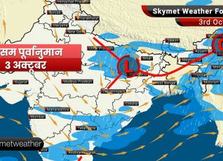 Weather Forecast Oct 3: Rain to reappear in Bihar, Punjab, Haryana while continue in East UP and Rajasthan