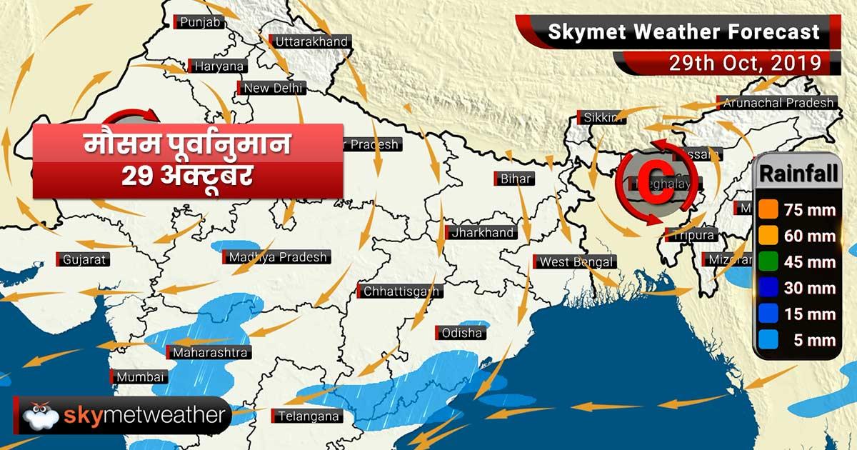 Weather Forecast Oct 29: Rain in Surat, Indore, Mumbai, Chennai, Bengaluru while pollution remain high in Delhi