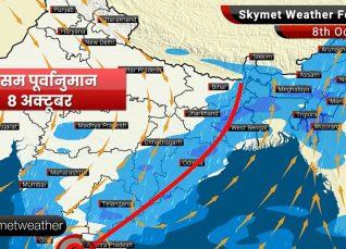 Weather Forecast Oct 8: Dry weather in Delhi and Mumbai while rainy Dussehara over Kolkata, Ranchi, Guwahati