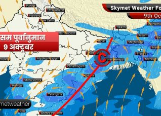 Weather Forecast Oct 9: Rain to continue over Maharashtra, Chhattisgarh, Odisha and West Bengal