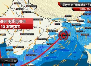 Weather Forecast Oct 10: Light to moderate rains in Chhattisgarh, Maharashtra, Mumbai and Goa