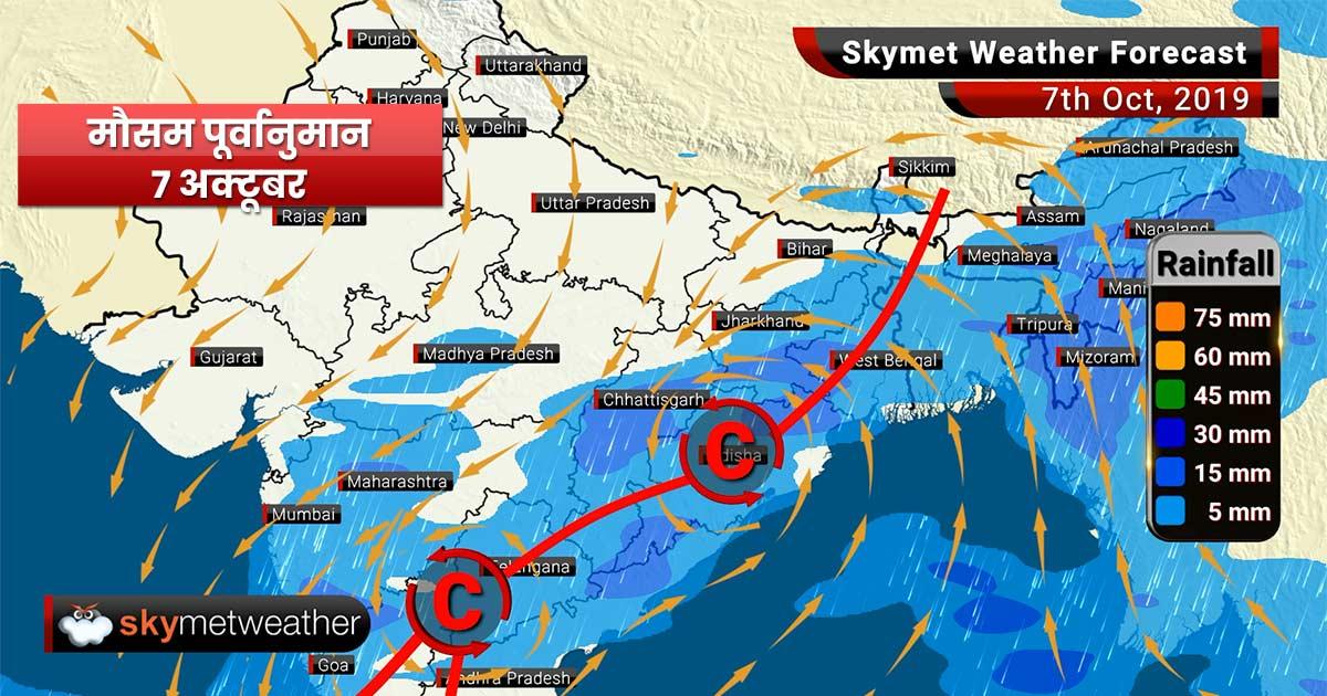 7 अक्टूबर का मौसम: पुणे, कोल्हापुर में होगी भारी वर्षा, कोलकाता में बारिश दुर्गा पुजा में बनेगी बाधा