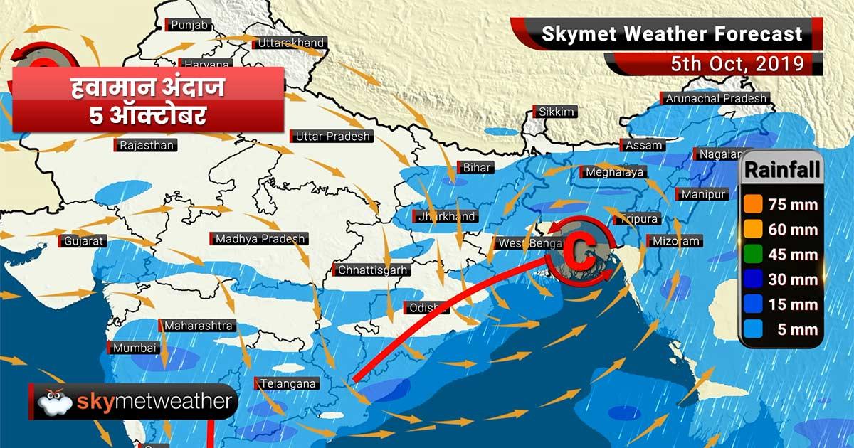 हवामान अंदाज 5 ऑक्टोबर: मध्य महाराष्ट्र, मराठवाडा आणि विदर्भात पाऊस