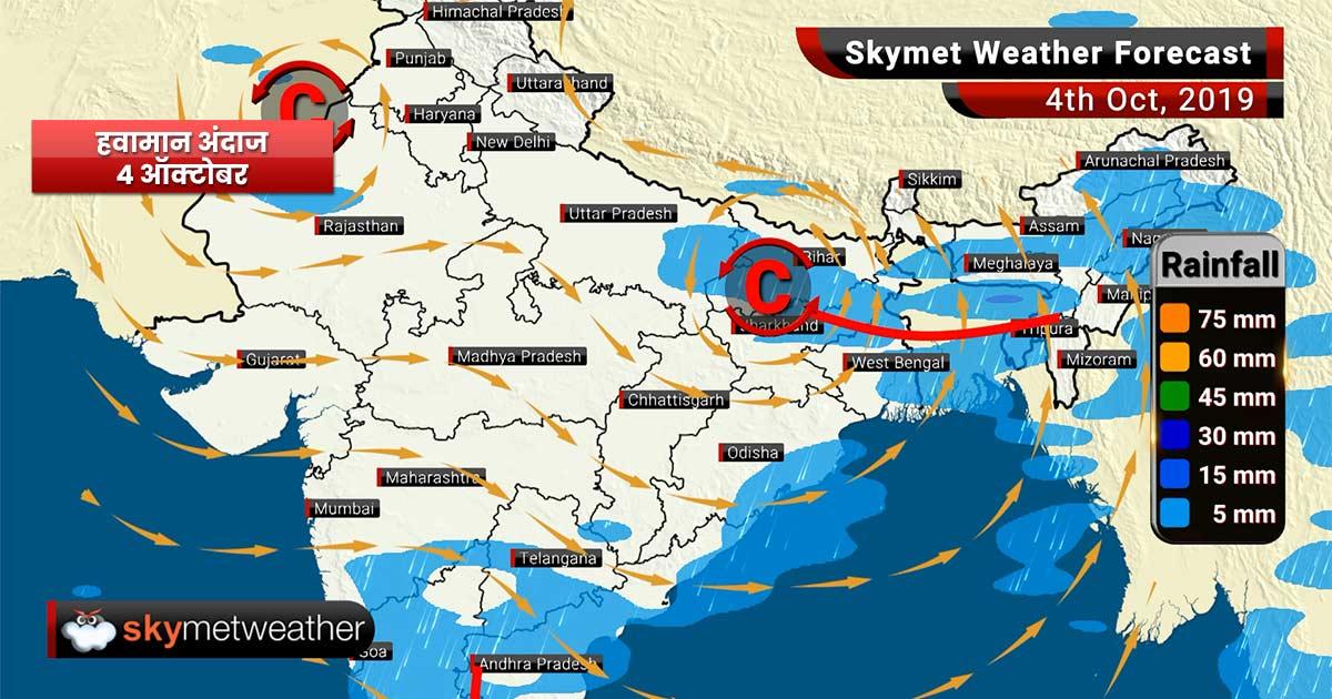 Weather Forecast Oct 4: Mumbai, Nagpur, Akola and Pune likely to record rains