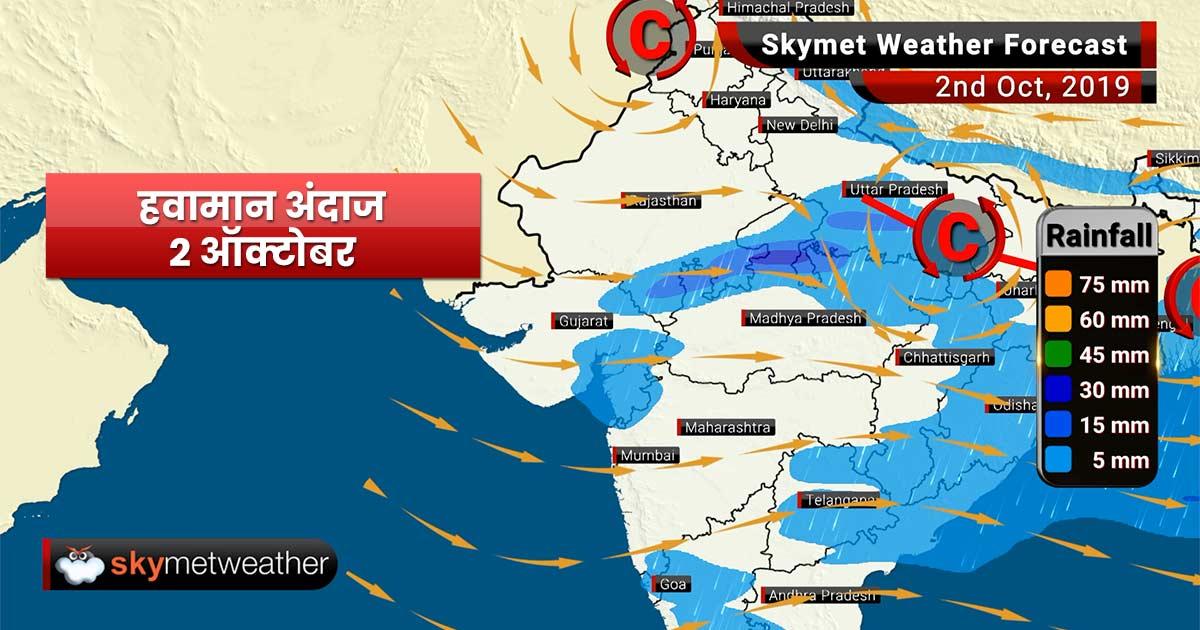 Weather Forecast Oct 2: Rain in Vidarbha and Madhya Maharashtra, Mumbai may see dry weather