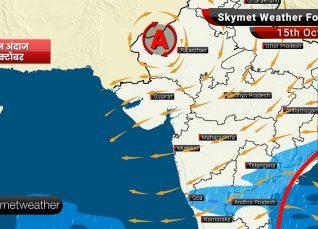 हवामान अंदाज 15 ऑक्टोबर: दक्षिण मध्य महाराष्ट्र आणि दक्षिण कोकण आणि गोवा येथे हलका ते मध्यम पाऊस