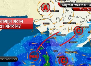 Weather Forecast Oct 21: Mumbai to see light to moderate rain with cloudy sky