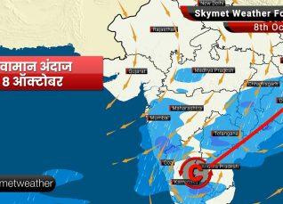 Weather Forecast Oct 8: Mumbai to witness dry weather, rain in Pune and Nashik