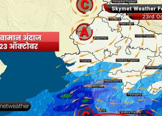 Weather Forecast Oct 23: South Konkan and Goa and Madhya Maharashtra to record moderate to heavy rain
