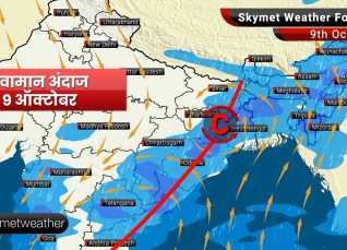 Weather Forecast Oct 9: Moderate rains likely in Sangli and Satara