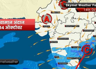 Weather Forecast Oct 14: Light to moderate rain in Vidarbha, dry weather in Mumbai