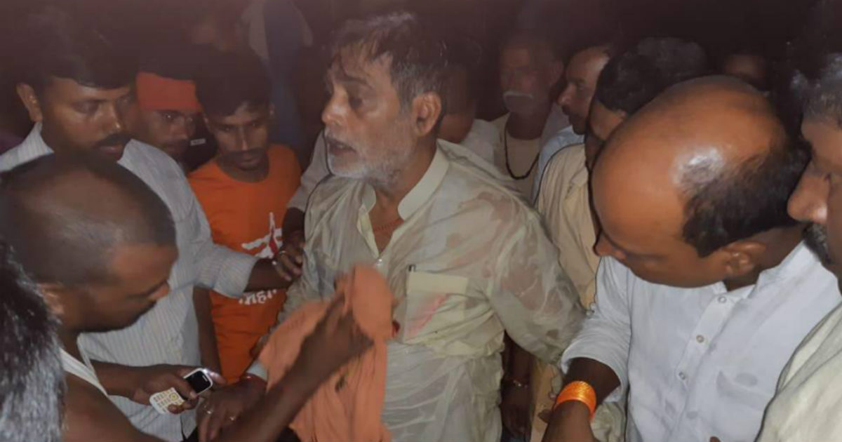 Bihar River BJP MP