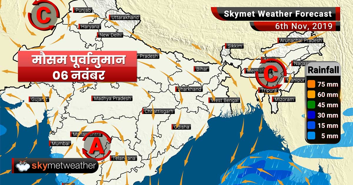 Weather Forecast Nov 6: Cyclone Maha to give rains over Gujarat, fresh WD will give snowfall over Kashmir and Himachal