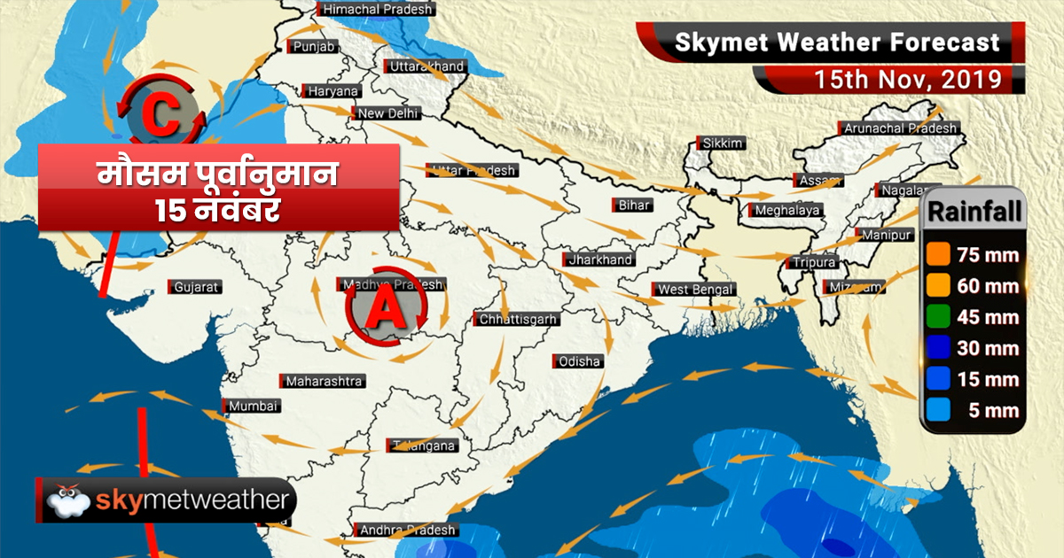 Weather Forecast Nov 15: Rain likely in Punjab, Rajasthan, snowfall in Kashmir, Air emergency in Delhi