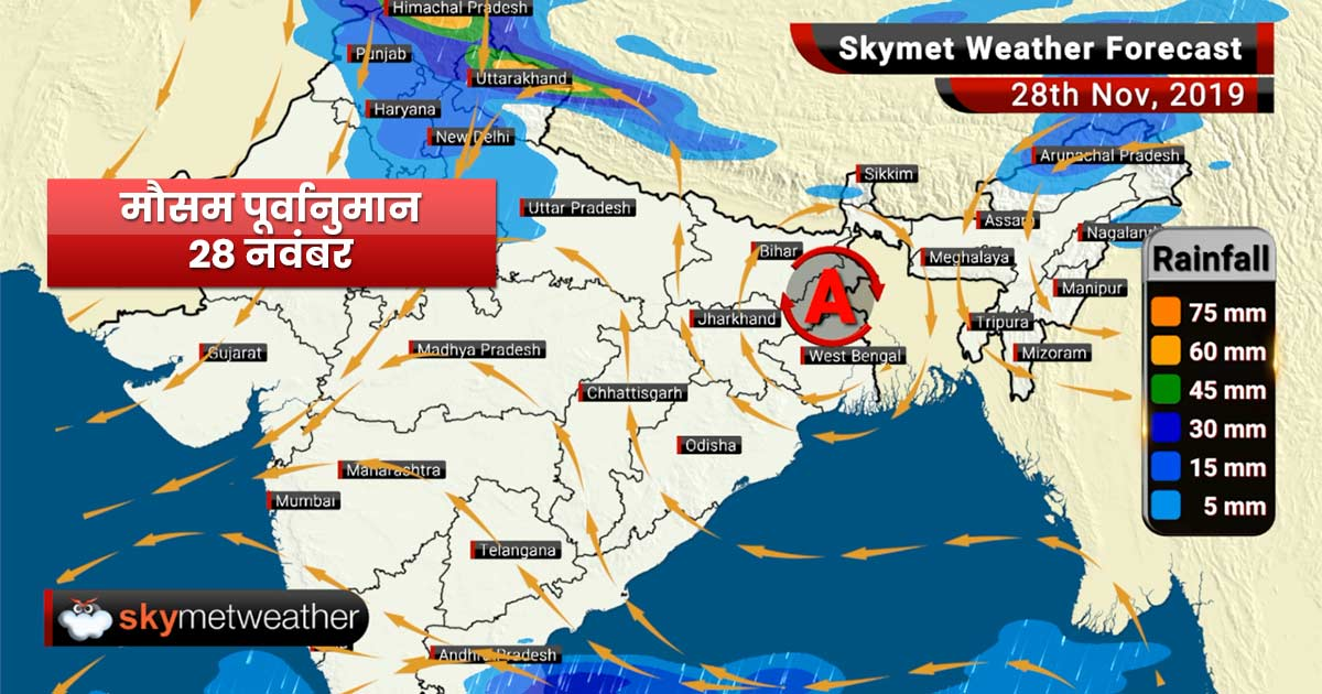 Weather Forecast Nov 28: Light rain and snowfall in Jammu and Kashmir, Ladakh, Himachal