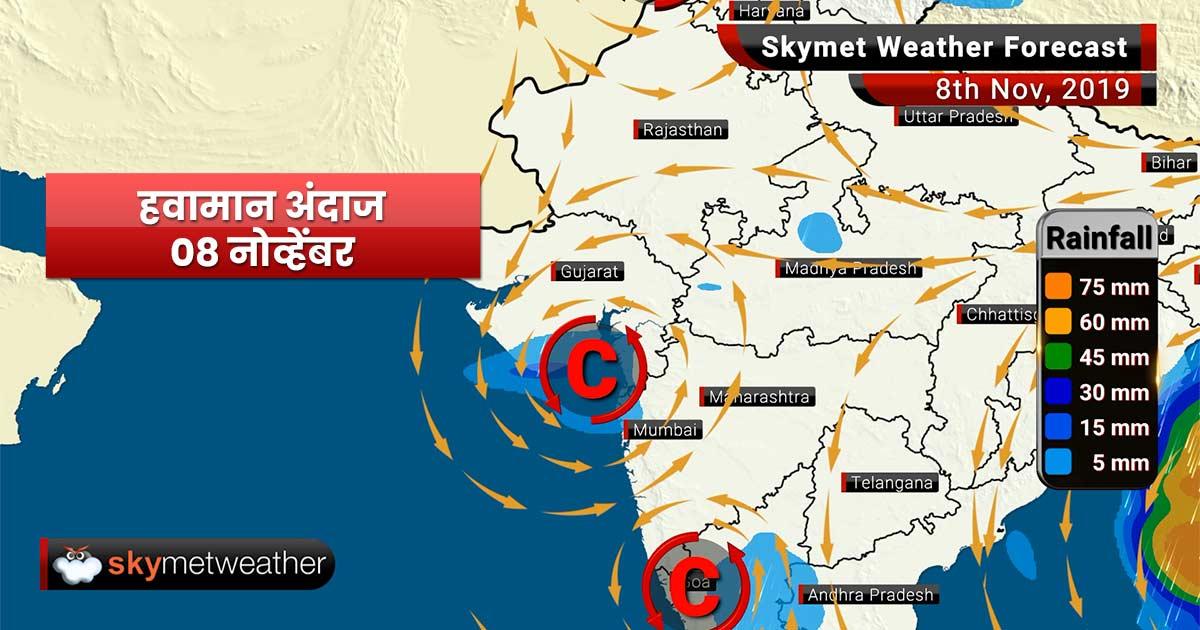 Weather Forecast Nov 8: Cyclone Bulbul to give rain in Vidarbha and Marathwada