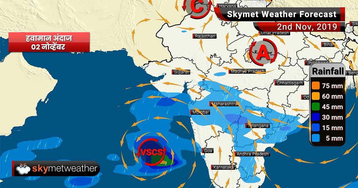 हवामान अंदाज 2 नोव्हेंबर : चक्रीवादळ महामुळे मुंबईत पावसाची शक्यता