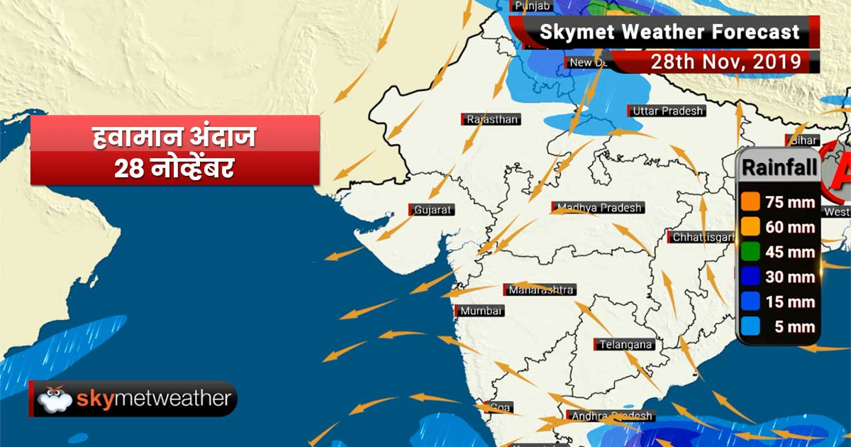 Weather Forecast Nov 28: Rain in South India, dry weather in Maharashtra