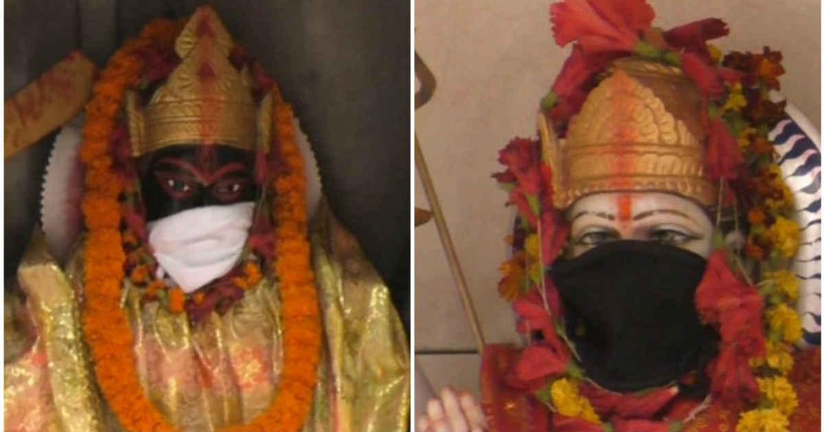 Pollution Varanasi