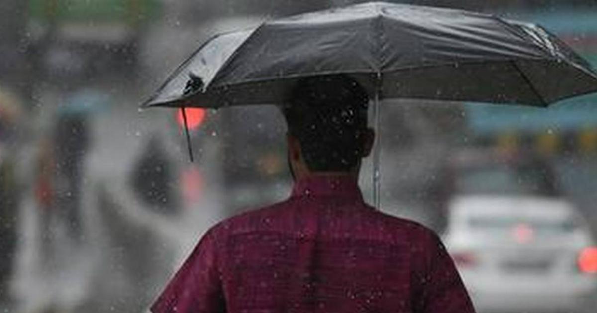 cyclone Maha latest news
